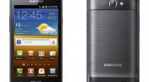 ¿No quieres pagar más por un Galaxy II? Te mostramos otro smartphone de Samsung que te podría gustar.