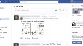 Lo que necesitas para convertir Google Plus en Facebook.