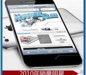 China no soportó la espera y lanzó su propia versión de iPhone 5.