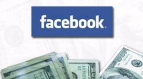 Tu Facebook será un muro publicitario
