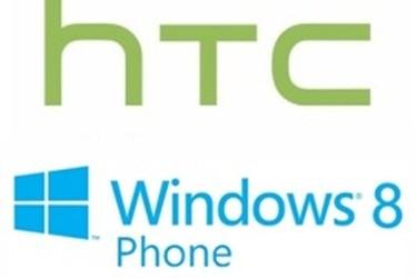 La última esperanza de HTC