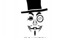 Hackers develan millones de IDS de Apple por culpa del FBI