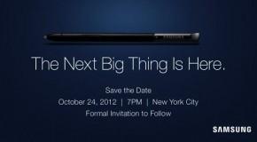 Samsung no cruza las manos, prepara una gran sorpresa